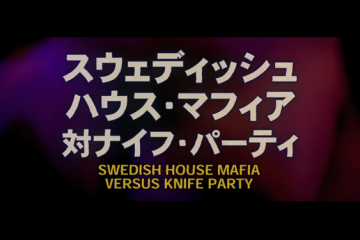 Swedish House Mafia Knife Party Antidote Very Explicit