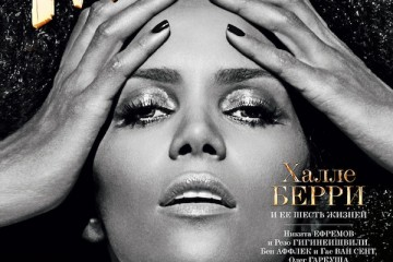 Halle Berry for Interview Russia November 2012