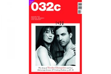 Nicolas-Ghesquiere-Charlotte-Gainsbourg-cover-032c-Spring-Summer-2013-Issue