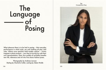 The Gentlewoman No. 10 The Language of Posing