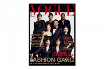 Kanye West, Riccardo Tisci, Kendall Jenner for Vogue Japan August 2015