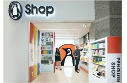 Penguin Opens Boutique Bookstore in the Heart of Toronto-1