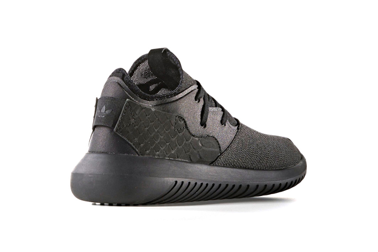adidas drops the brand new tubular entrap sidewalk hustle. Black Bedroom Furniture Sets. Home Design Ideas