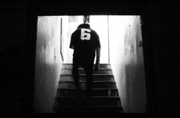 6lack-excalling